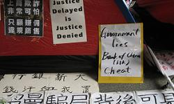 Honkong_Occupy